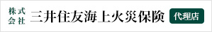 ms&ad 三井住友海上